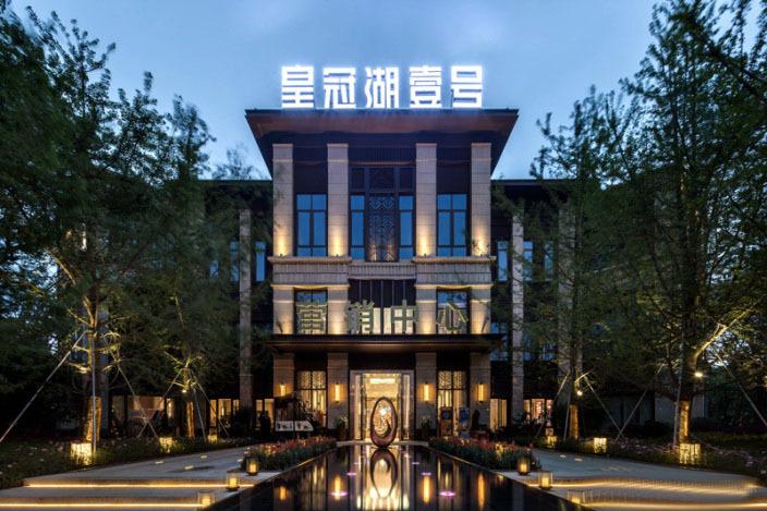 成都皇冠湖销售体验中心