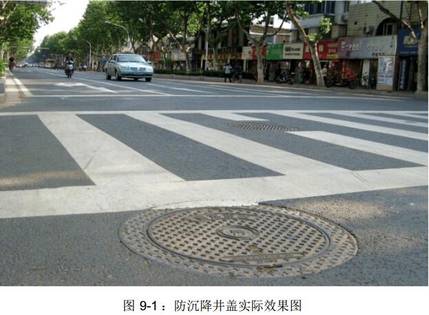 市政道路及其他附属工程项目监理大纲(377页)