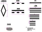 道路工程标线设计图