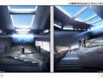 【山东】孔繁森纪念馆建筑设计方案文本(含ppt)
