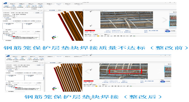 BIM技术在陕西人保大厦的应用_21