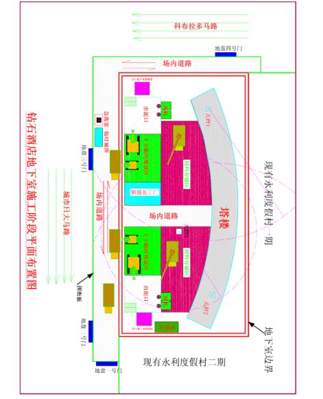 [中建]度假村钻石酒店地下室工程逆作法施工方案(48页,附图丰富)