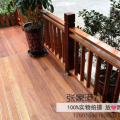九鼎木业非洲菠萝格地板户外高档耐磨天然防腐