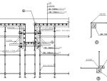 [北京]运河核心区项目木塑模板专项施工方案