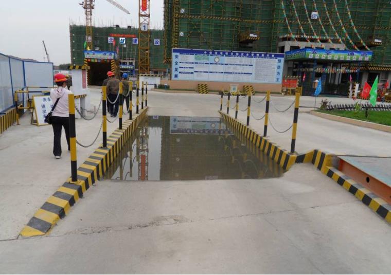 [河北]建筑集团土建工程施工安全质量标准化图集(123页,图文并茂)-冲车处实例图
