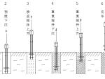 管桩建筑地下室基坑开挖与支护施工方案