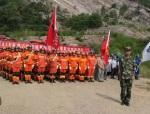 蓟州区组织开展山体滑坡事故应急救援演练