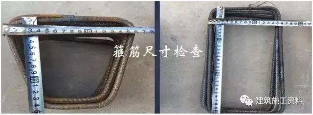 详解装配式建筑施工流程(图文并茂)_11