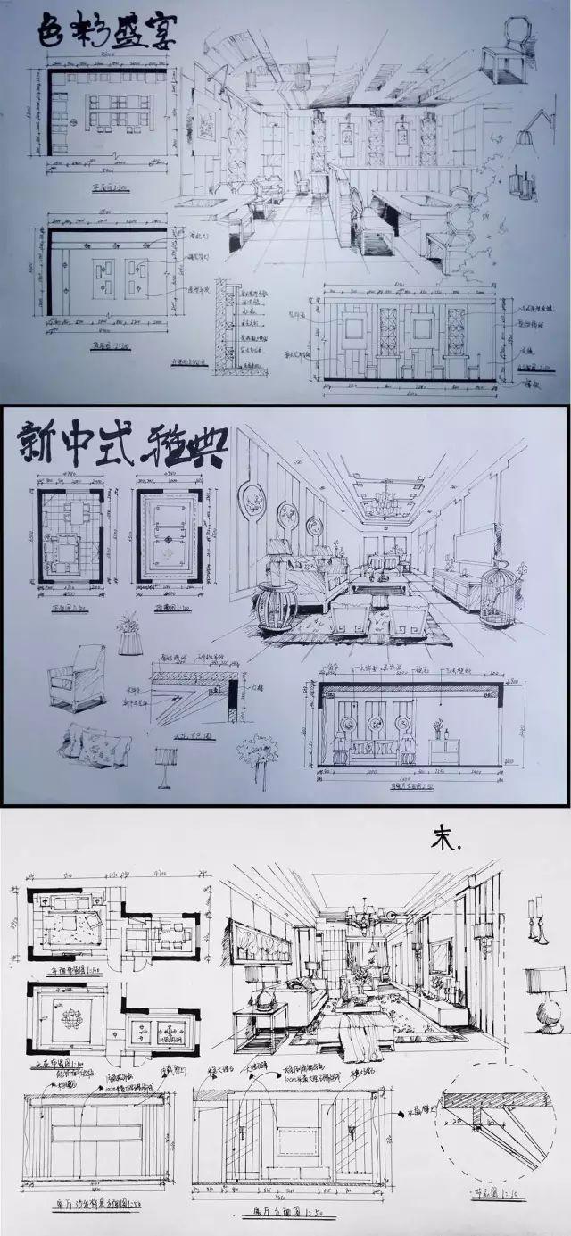 室内手绘 室内设计手绘马克笔上色快题分析图解_49