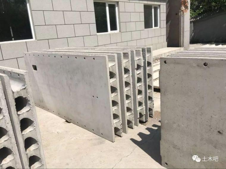 剪力墙筋可单排连接!新装配式标准改了啥?