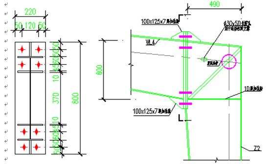 同济大学钢结构设计计算书案例(word,73页)_1