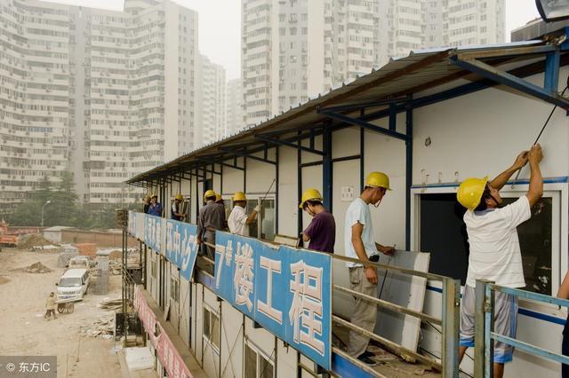 工地开工前,需要搞哪些临建?