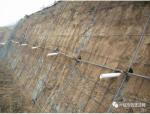 土钉墙和挂网喷施工工艺