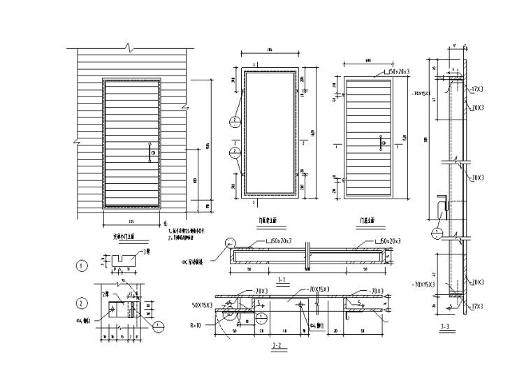 33个铁栅门节点详图