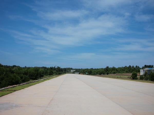 2016年公路水运检测师考试大纲(道路工程)资料