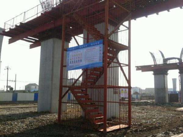 高速公路互通段钢模+泵送C40混凝土浇筑花瓶墩墩柱施工安全专项方案67页(含安全验算书)