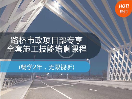 隧道施工的未来:机械化PK人海战术!_16