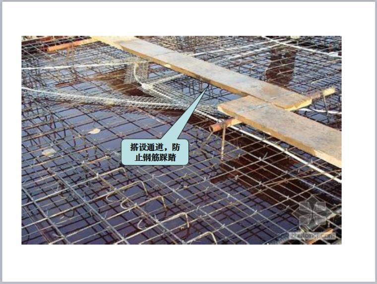 钢筋分项工程质量通病防治(共55页)_4
