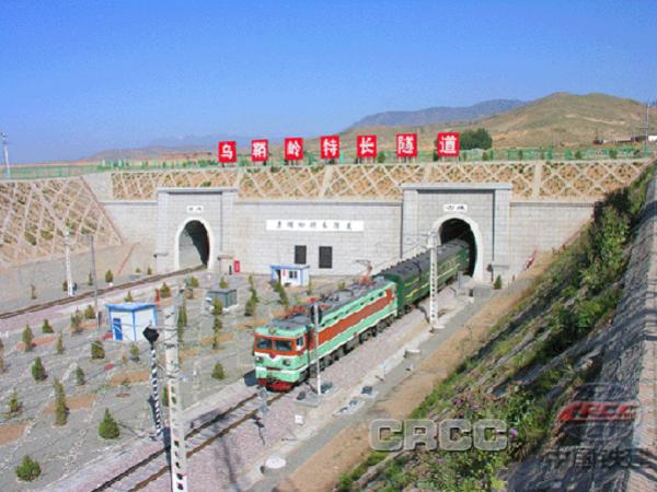 铁路隧道施工图设计(PPT版,共78页)