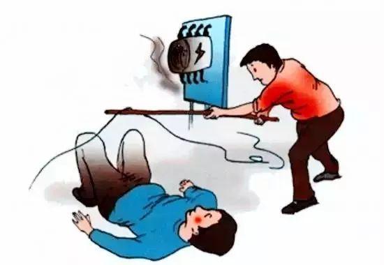 又连发3起作业触电亡人事故,其中2人竟然是电工!_6