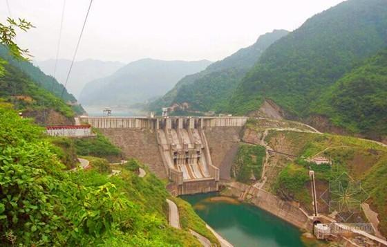 [贵州]中型水库水源工程施工组织设计(696页 图文并茂)