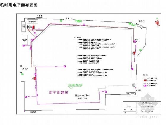 [北京]商业综合楼施工现场平面布置施工方案(中建)