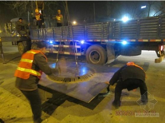 [QC]城市道路检查井加固定型覆盖钢板技术研究33页(市级工法)