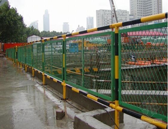 建筑工程安全文明施工标准化图集(附图丰富)