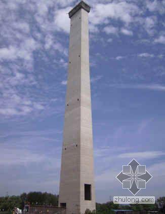 确保自备电厂210米烟囱施工质量创优(PPT)