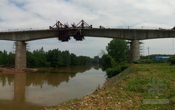 铁路桥悬浇连续钢构支架设计施工及受力检算