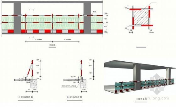 [杭州]建筑施工现场安全文明标准化图册