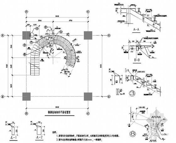 钢结构旋转楼梯结构图
