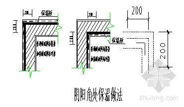 某工程外墙保温施工方案(聚苯乙烯泡沫板)