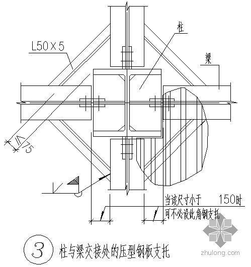 某柱与梁交接处的压型钢板支托节点构造详图