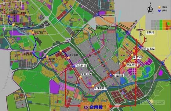 [北京]轨道交通区间隧道详细地质勘探报告