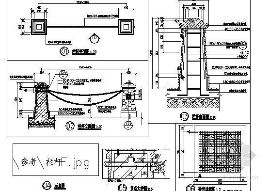 不同高度栏杆样式施工详图