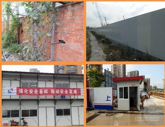 [浙江]高层办公楼桩基及围护工程绿色施工创建工作汇报