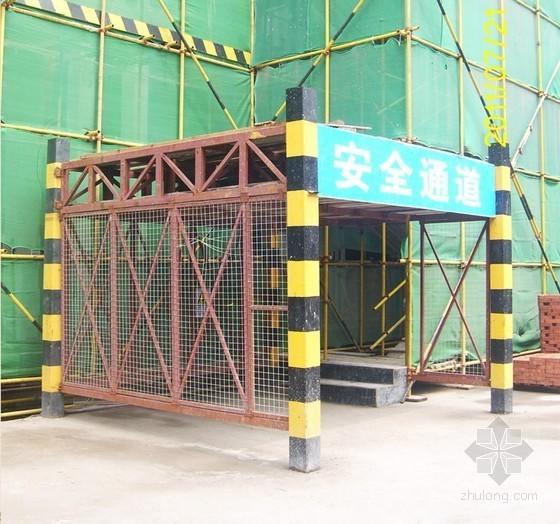 《建筑施工安全检查标准》59-1999与59-2011对比(PPT,231页)