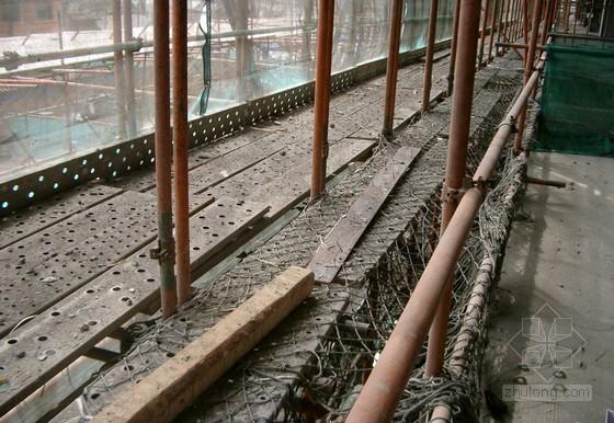 建筑工程施工现场安全技术管理培训讲义PPT(近300页 大量附图)
