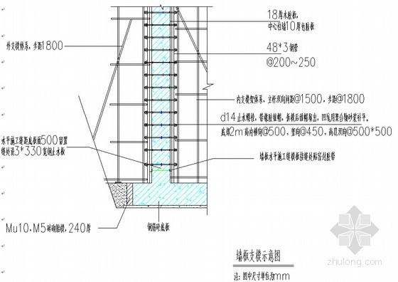 [湖南]大型工厂二次沉淀池施工方案