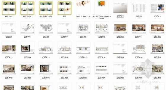 [海南]雅致海滨地带五星级度假酒店客房装修施工图(含全套酒店方案)资料图纸总缩略