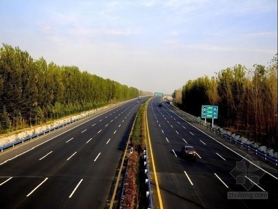 [河南]高速公路改扩建关键技术(附图83张)