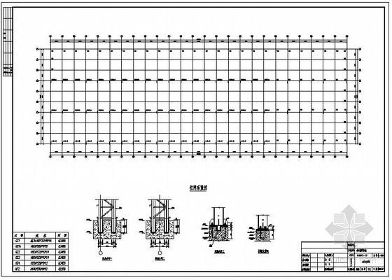 九江某分段装焊车间结构设计图