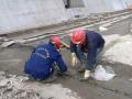 伸缩缝位置的防水处理