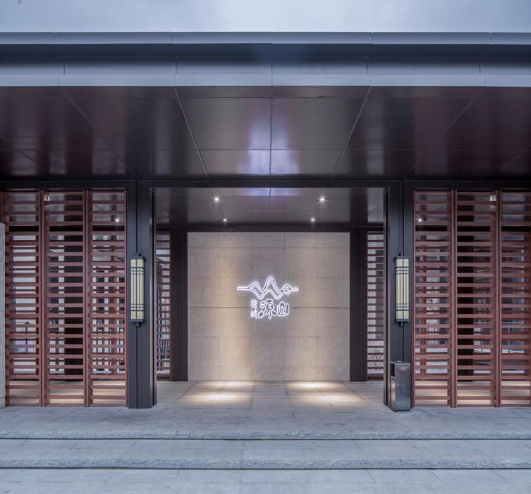南京新城住宅新中式住宅景观-1 (5)