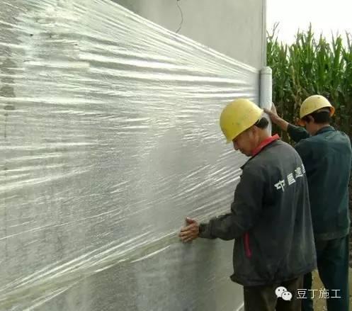 砼|混凝土各工序养护时间