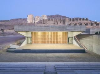 智利玻利维亚遗址的露天剧场