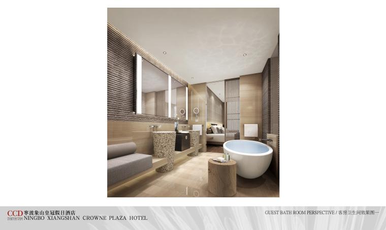 CCD--宁波象山皇冠假日酒店概念设计方案文本-17客房卫生间效果图1