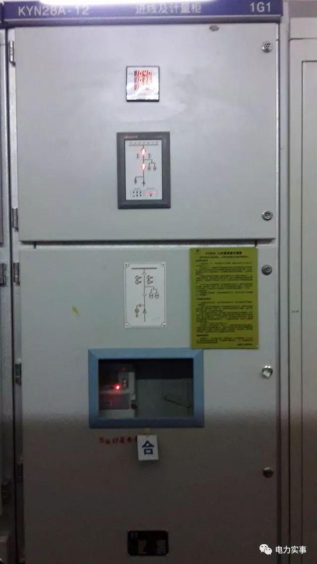 10千伏高压配电房设备简析