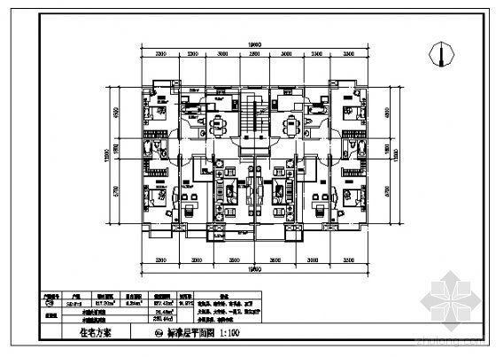三室两厅两卫(127.43m2)